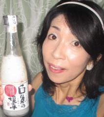 石川恵深 公式ブログ/液体瓶に白魚の塩辛!&明日はエミコメ(^^) 画像1