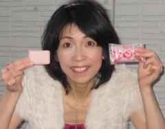 石川恵深 公式ブログ/ショコラ・ローズ(銀のぶどう)☆彡 画像2