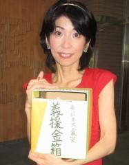 石川恵深 公式ブログ/名古屋☆朗読会 ゲスト出演〜ただいま♪ 画像3