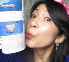 石川恵深 公式ブログ/ハート型の珊瑚礁☆ハートリーフ&エミコメ!(^^)! 画像3