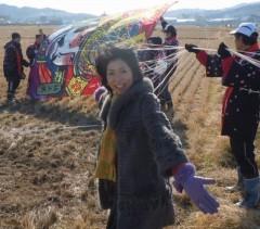 石川恵深 公式ブログ/初めて凧揚げ祭りへ(愛知県額田郡幸田町)GO! &明日はエミコメ(^^) 画像1