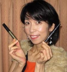 石川恵深 公式ブログ/最近のマスカラ&アイライン and 明日から大阪 画像1