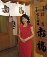 石川恵深 公式ブログ/赤福餅 ・赤福ぜんさい &明日はエミコメ(^^) 画像1