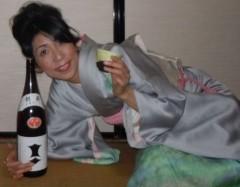石川恵深 公式ブログ/日本酒☆ケンビシ…(*^_^*) 画像2