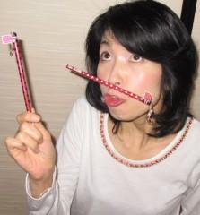 石川恵深 公式ブログ/願いが叶う鉛筆…☆彡 画像1