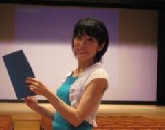 石川恵深 公式ブログ/恵深の朗読の浅井先生☆お祝い会&明日はエミコメ(^^) 画像3
