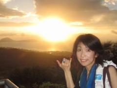 石川恵深 公式ブログ/ハワイからただいま\(^o^)/ 画像3
