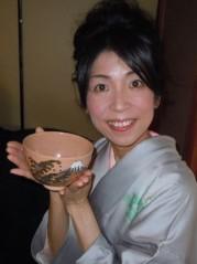 石川恵深 公式ブログ/お茶会☆初釜へ(愛知県西尾市・伝想庵) 画像3
