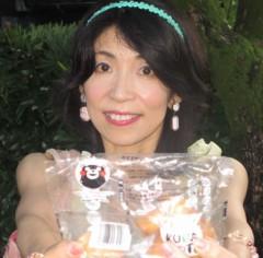 石川恵深 公式ブログ/生姜袋に… 画像2