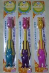石川恵深 公式ブログ/カバくん歯ブラシ 画像1