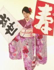 石川恵深 公式ブログ/祝☆成人の日(恵深50歳も振袖を着て…)\(^o^)/&エミコメ 画像2