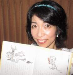 石川恵深 公式ブログ/明日は朗読舞台(名古屋)ゲスト出演 画像2