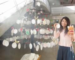 石川恵深 公式ブログ/手袋カードに☆彡 画像3