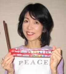 石川恵深 公式ブログ/ONE PIECE ポッキー&すごろく☆彡 画像2