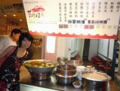 石川恵深 公式ブログ/台湾から帰国 画像3