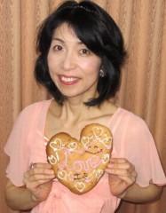 石川恵深 公式ブログ/恵深チャンからホワイトデー☆彡 画像1