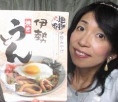 石川恵深 公式ブログ/伊勢焼きうどん&明日はエミコメ(^^) 画像1