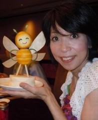 石川恵深 公式ブログ/久々にクイズ(^_-)-☆ 画像1