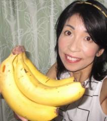 石川恵深 公式ブログ/おはよ〜♪ バナナ 画像1