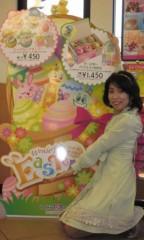 石川恵深 公式ブログ/サーティワンアイスでイースターエッグ☆彡 画像1