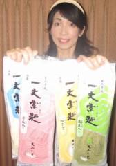 石川恵深 公式ブログ/長〜〜いそうめん…(*^_^*) 画像1