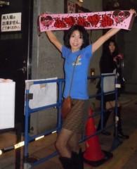 石川恵深 公式ブログ/♪BREAKERZコンサート♪ 日本武道館へ 画像3