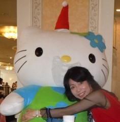石川恵深 公式ブログ/恵深チャンのクリスマスイブ☆彡 画像2