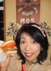 石川恵深 公式ブログ/モスバーガー&明日はエミコメ(^^) 画像1