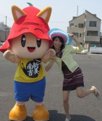 石川恵深 公式ブログ/南吉サルビー(愛知県安城市マスコットキャラクター) 画像1