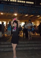 石川恵深 公式ブログ/♪BREAKERZコンサート♪ 日本武道館へ 画像1