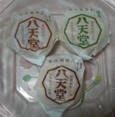 石川恵深 公式ブログ/広島みはら港町☆八天堂☆くりーむパン 画像1
