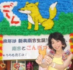 石川恵深 公式ブログ/愛知県安城市☆七夕まつり 画像2