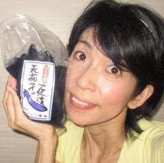 石川恵深 公式ブログ/仙台長茄子漬  &  仙台長茄子 画像1