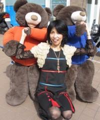 石川恵深 公式ブログ/手をつないで…&エミコメ!(^^)! 画像2