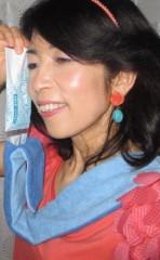石川恵深 公式ブログ/熱さまひんやり首もとベルト 画像2