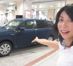 石川恵深 公式ブログ/Gパンの車!? 画像1