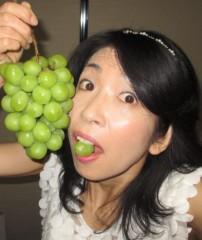 石川恵深 公式ブログ/シャインマスカット&エミコメ!(^^)! 画像3