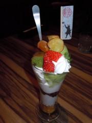 石川恵深 公式ブログ/なごや猿cafeで婚礼司会の思い出話に花咲く(^^) 画像2