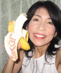 石川恵深 公式ブログ/おはよ〜♪ バナナ 画像3