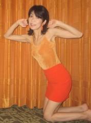 石川恵深 公式ブログ/オレンジ色モード&明日はエミコメ(^^) 画像1