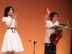 石川恵深 公式ブログ/恵深主催☆朗読会(新美南吉生誕百年)のゲスト 画像2