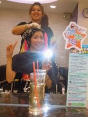 石川恵深 公式ブログ/台湾式シャンプー 画像1
