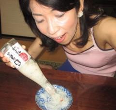 石川恵深 公式ブログ/液体瓶に白魚の塩辛!&明日はエミコメ(^^) 画像2