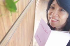 石川恵深 公式ブログ/緑色の来客へ朗読「こぞうさんのおきょう」 画像3