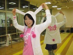 石川恵深 公式ブログ/☆恵深ウサギ☆ 画像1
