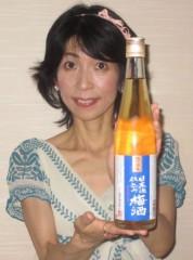 石川恵深 公式ブログ/北アルプス☆日本酒仕込み梅酒〜はちみつ入り〜 画像1