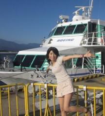 石川恵深 公式ブログ/明日、中京TV「キャッチ!」放映&ジェットホイルで佐渡へ 画像1