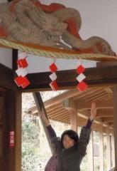 石川恵深 公式ブログ/父☆喜寿のお祝いで浜松へ旅行☆彡 画像1