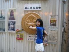 石川恵深 公式ブログ/ビリケンさんと初対面 画像3