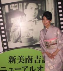 石川恵深 公式ブログ/新美南吉記念館 (愛知県半田市) 画像1